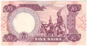 picture-of-5-naira-note-back-view